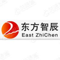 北京东方智辰科技开发有限公司