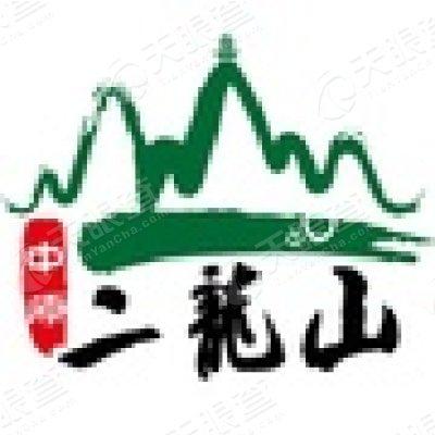 内乡县二龙山风景区有限公司