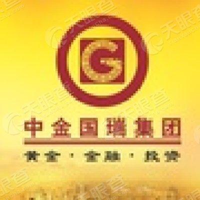 深圳市中金国瑞资本管理有限公司