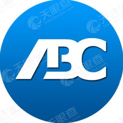 湖南省艾博克电脑系统有限公司