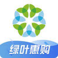 绿叶惠购-VUESHOP的合作品牌