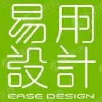 广州易用设计有限公司