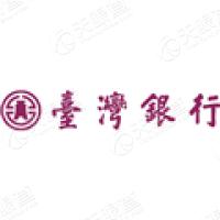 台湾银行股份有限公司上海分行 工商信息 信用报告 财务报表 电话地址查询 天眼查
