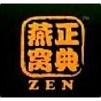 正典燕窝-鲸奇SCRM的合作品牌