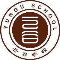 云谷学校-语雀的合作品牌
