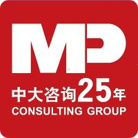 中大咨询-捷为iMIS-PM的成功案例