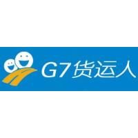 G7:加快信息流动,物流运输飞速度