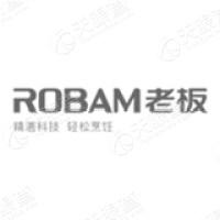 上海木码艺术设计有限公司