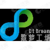 数梦工场-数链DSC大数据分析/处理软件