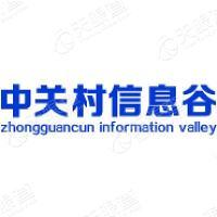 中关村信息谷-国双科技的合作品牌