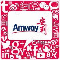 安利-微盛的合作品牌