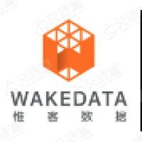 惟客数据-WakeCDP