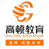 高顿教育-腾讯乐享的合作品牌