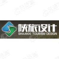 陕旅设计 LOGO