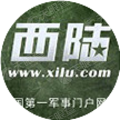 Image result for 西陆网 logo""